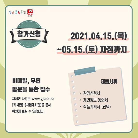 2021 서울가톨릭청소년연극제3.jpg