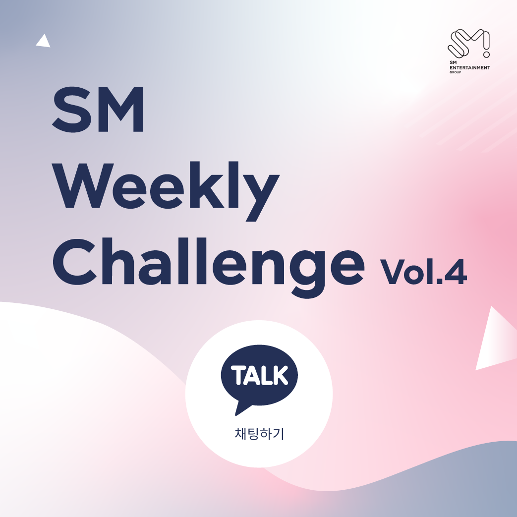 SM Weekly Challenge Vol.4.png